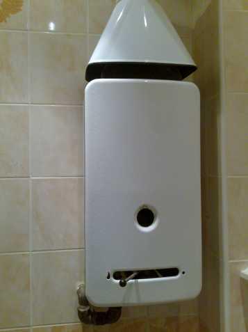 Servis plynových spotřebičů